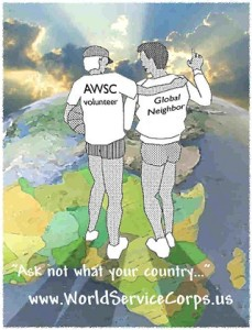 AWSC global ask not220x289